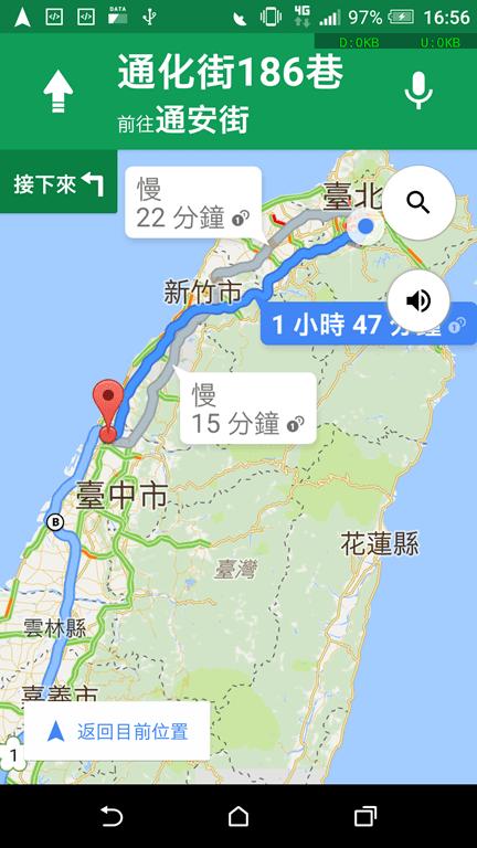 [新春好行] 新出趴趴走,Google 地圖「多點規劃」讓你怎麼走都順路 Screenshot_20180205-165628