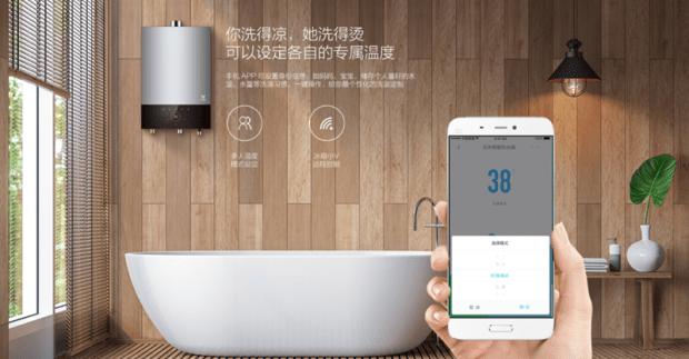 雲米發表智慧燃氣熱水器,具備AI語音聲控、精準調溫、CO濃度感知連動全屋智慧家電設計 009