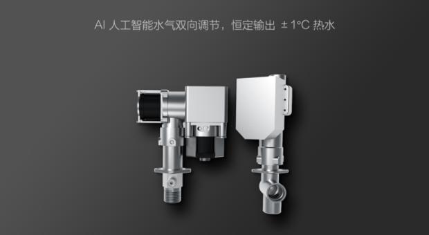 雲米發表智慧燃氣熱水器,具備AI語音聲控、精準調溫、CO濃度感知連動全屋智慧家電設計 013