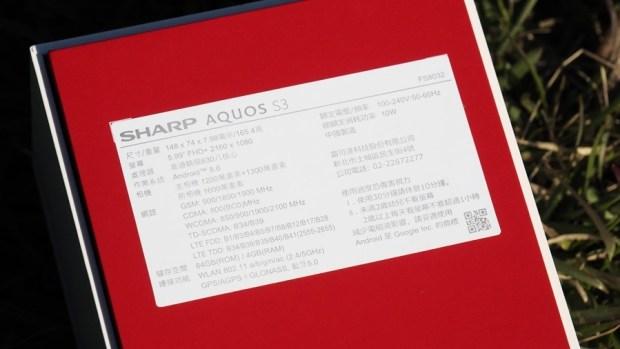 [評測] 整隻手機都是螢幕 SHARP AQUOS S3 終於上市 1142961