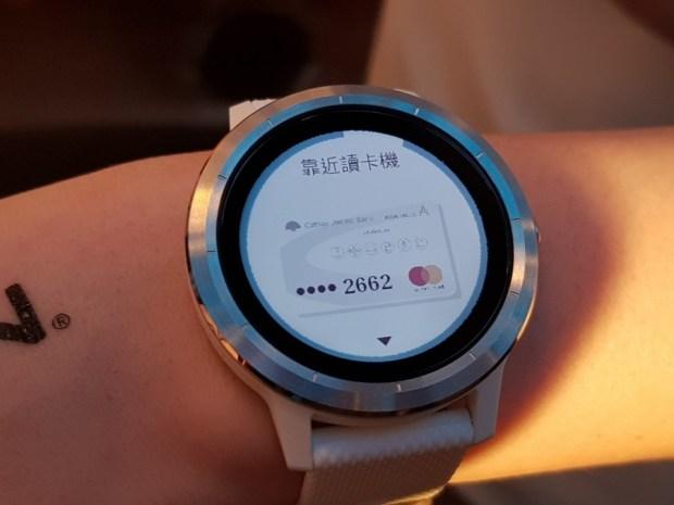 拿起手錶就能刷卡、搭捷運 Garmin 推出 Garmin Pay 穿戴支付 20180314_135437