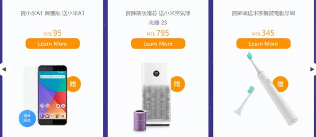 米粉節來了! 智慧家庭套組 2000 元輕鬆入手,買保護貼送手機是什麼概念? image-17