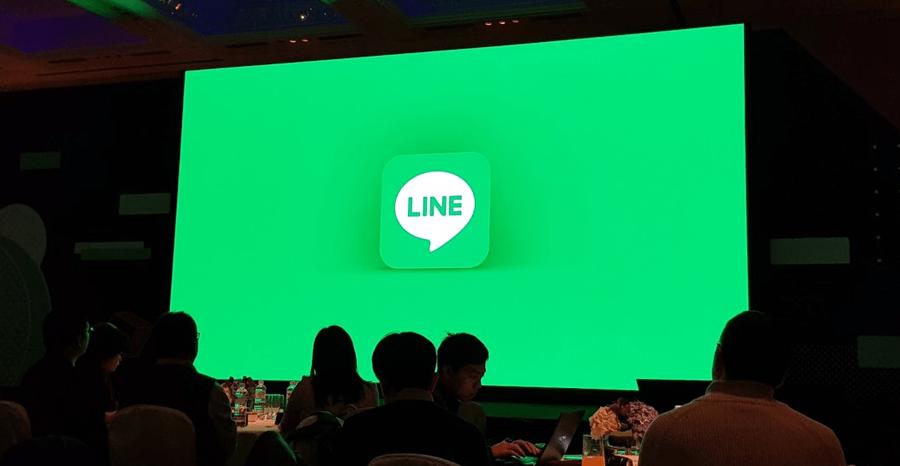深入台灣,LINE 即將在台灣推出金融、電信、選舉服務 image-6