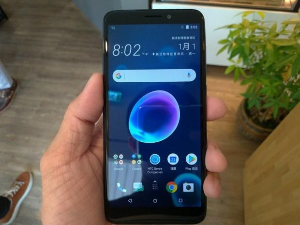 HTC Desire 12 正式上市,5.5吋螢幕水漾質感設計,單機售價 5990 元 31036944_10213250199223613_502469658478116864_o