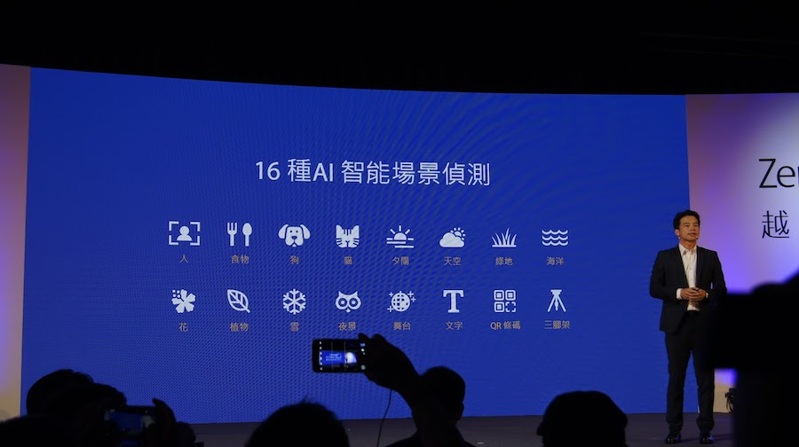 ZenFone 5 今開賣,主打 AI 智慧拍攝技術 DSC8409