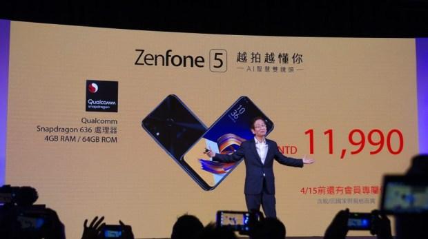 ZenFone 5 今開賣,主打 AI 智慧拍攝技術 DSC8432-2-e1523524544386