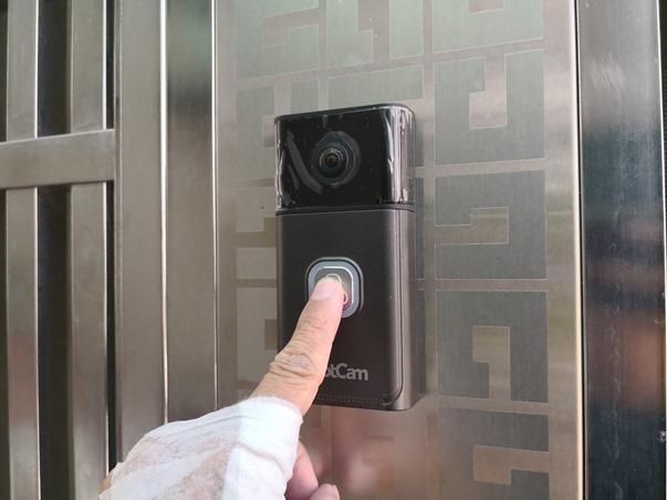 SpotCam Ring Pro 無線智慧視訊門鈴評測,不在家也能跟拜訪者視訊對話 IMG_20180412_132713