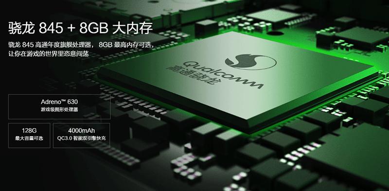 黑鯊手機正式發表,搭載 S845 旗艦處理器與液冷系統,主打電競市場 Image-012