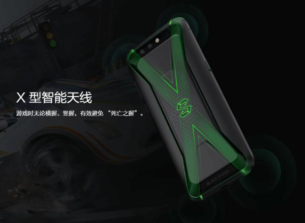 黑鯊手機正式發表,搭載 S845 旗艦處理器與液冷系統,主打電競市場 Image-016