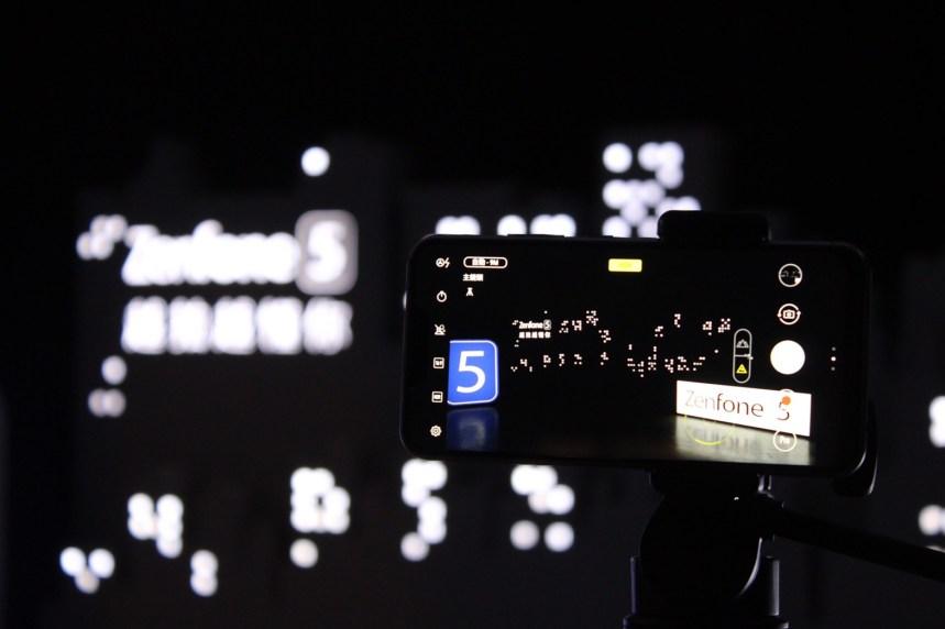ZenFone 5 今開賣,主打 AI 智慧拍攝技術 S__22290615