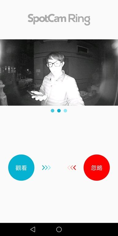 SpotCam Ring Pro 無線智慧視訊門鈴評測,不在家也能跟拜訪者視訊對話 Screenshot_20180213-194259