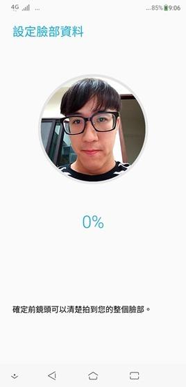 ZenFone 5 開箱評測,導入 AI 人工智慧越拍越懂你,萬元出頭就能入手 Screenshot_20180411-210605-002