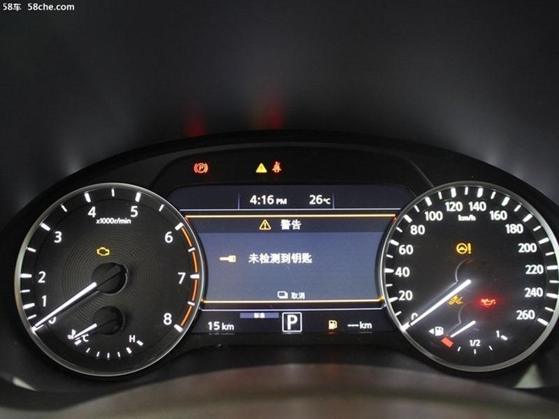全新 Infiniti QX50 中國於 6/10 上市,台灣預計於第四季開始交車 %E5%84%80%E8%A1%A8%E6%9D%BF