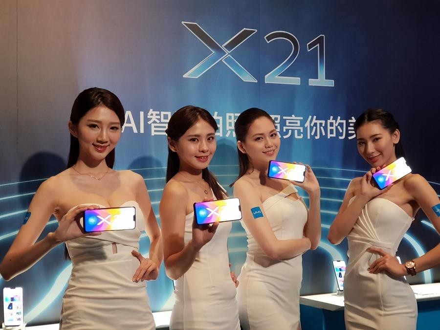 VIVO X21 把指紋辨識藏起來了! 第一支隱形指紋手機來囉! 20180502_133826