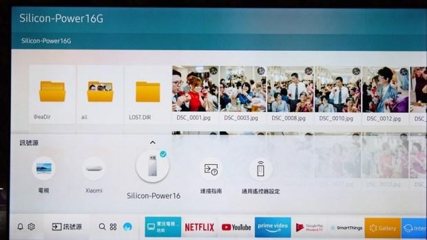 [評測] 全面提升居家品味,Samsung QLED 量子電視 (Q9F) 幫你完美融合科技與品味 5213987