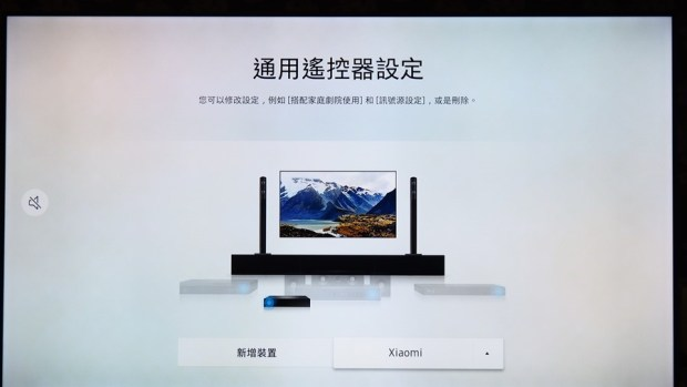 [評測] 全面提升居家品味,Samsung QLED 量子電視 (Q9F) 幫你完美融合科技與品味 5213988