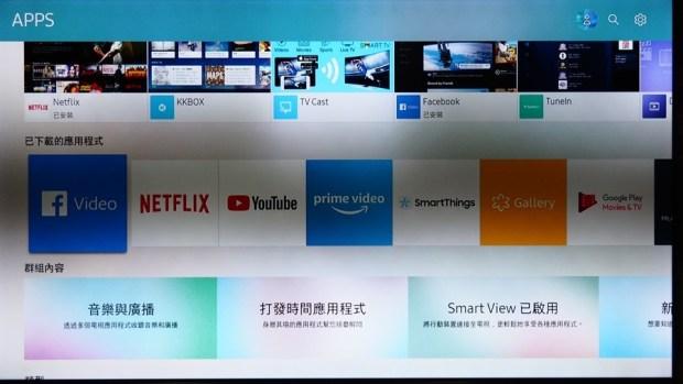 [評測] 全面提升居家品味,Samsung QLED 量子電視 (Q9F) 幫你完美融合科技與品味 5213990