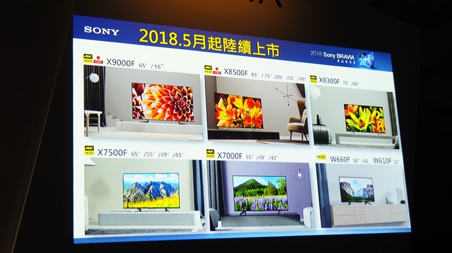 影像與色彩表現再升級,2018 Sony Bravia 電視全系列發表 DSC9797