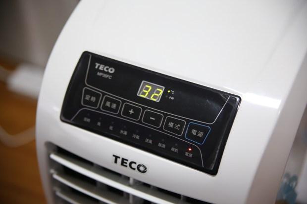 東元移動式冷氣(MP35FC)評測心得分享,小坪數省電吹涼的好物! IMG_8249-900x600