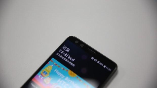 HTC U12+發表,DxOMark 103分超強攝影、進化的 Edge Sense 2、美背透視藍水漾玻璃 IMG_8267