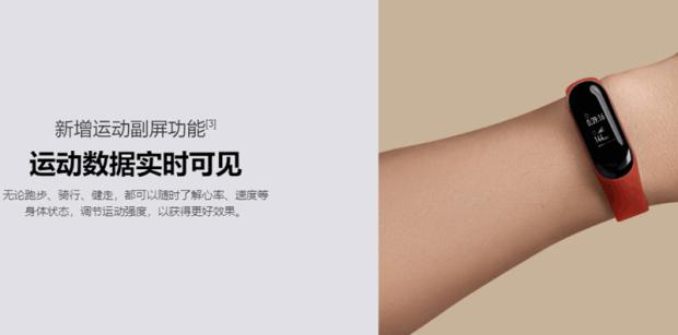 小米手環 3 發表,更漂亮、更強大、更耐久,台灣即將上市 Image-030