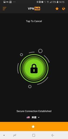 成人網站 PornHub 推出免費 VPN 服務 VPNhub,不限流量免費使用 Screenshot_20180525-141519_VPNhub
