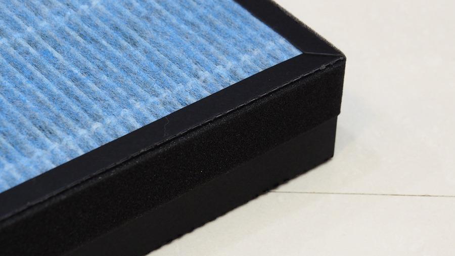 [評測] 海爾 AP450(大H) 除甲醛空氣清淨機,超厚實濾網幫你快速過濾髒空氣 1013579