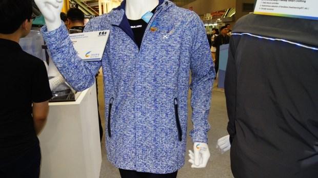 紡織所帶你瞧瞧未來機能衣 DSC0028