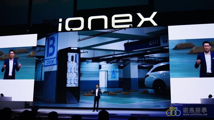 光陽 iONEX 電動車發表與未來佈局,八月開始發售 DSC0170