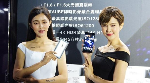 Sony Mobile 首支雙鏡頭旗艦手機 Xperia XZ2 Premium,挑戰手機拍照霸主地位 DSC0355