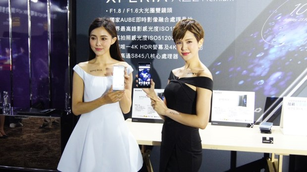 Sony Mobile 首支雙鏡頭旗艦手機 Xperia XZ2 Premium,挑戰手機拍照霸主地位 DSC0356
