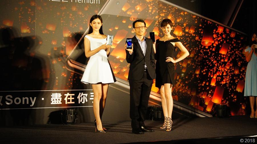 Sony Mobile 首支雙鏡頭旗艦手機 Xperia XZ2 Premium,挑戰手機拍照霸主地位 DSC0389