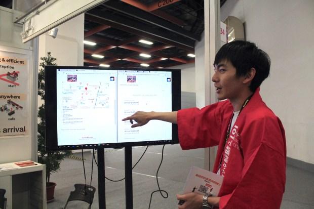 雲端資安公司 HDE 開發訪客抵達通知服務,透過顏色同步查看會議地點 IMG_0797-900x600