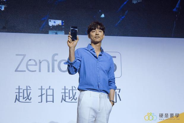 把孔劉帶回家!ZenFone 5 推「孔劉限定版」,新色「雪花白」超美登場 IMG_1203-900x600