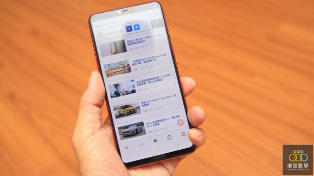 OPPO R15 超強 AI 攝影,搭遠傳指定 4.5G 吃到飽方案送 1500 元 Google Play 購物金 IMG_8439