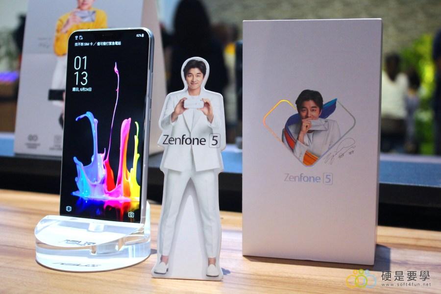 把孔劉帶回家!ZenFone 5 推「孔劉限定版」,新色「雪花白」超美登場 IMG_9715-900x600