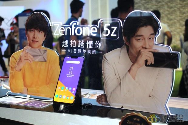 把孔劉帶回家!ZenFone 5 推「孔劉限定版」,新色「雪花白」超美登場 IMG_9716-900x600