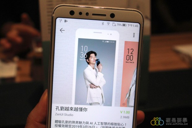 把孔劉帶回家!ZenFone 5 推「孔劉限定版」,新色「雪花白」超美登場 IMG_9729-900x600