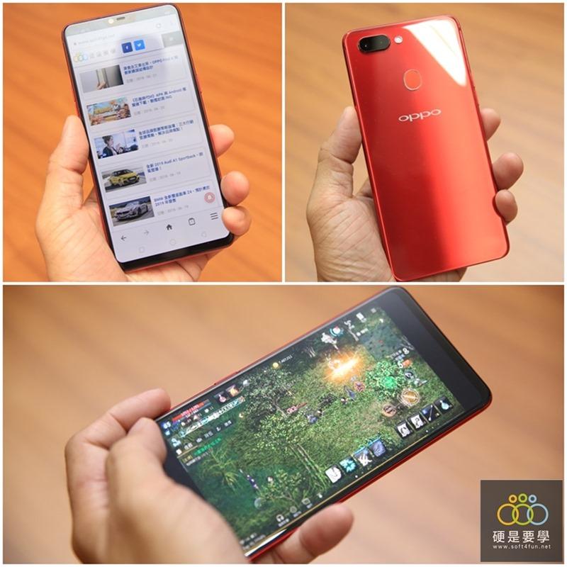 OPPO R15 遠傳 Google Play 購物金