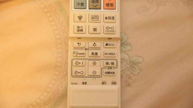 一機抵四台,夏普自動除菌變頻冷暖分離式空調開箱 (AY-40VAMH-W/AE-40VAMH) image005