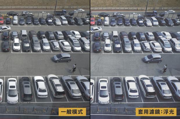 紅米 Note 5 入手評測:一拍上癮,衝破「千元機」極限拍照體驗 mi02-1-900x598