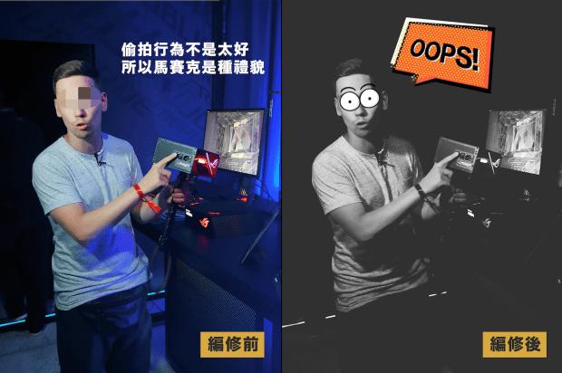 紅米 Note 5 入手評測:一拍上癮,衝破「千元機」極限拍照體驗 mi06-900x598