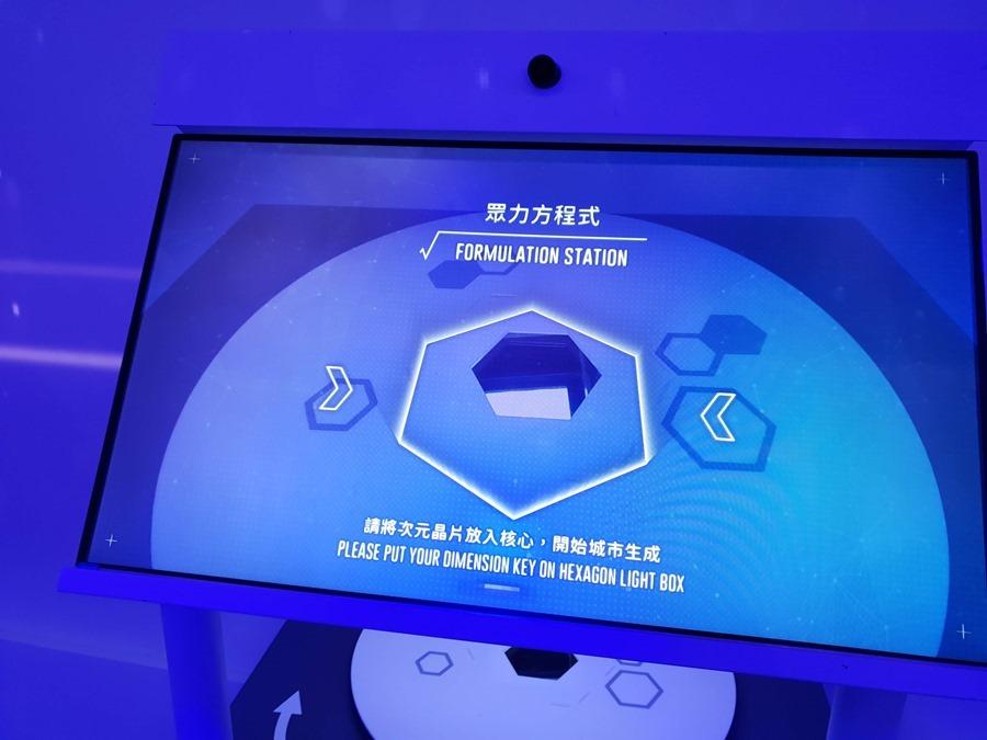 科技迷不能錯過的特展 「解密科技寶藏」又來啦!快到台中體驗最新科技! 20180628_173617
