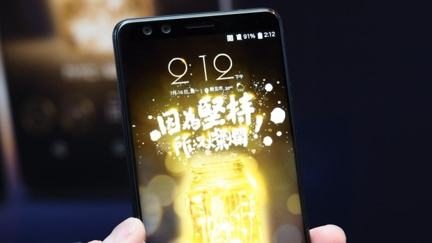 HTC 與五月天合作推出 《HTC U12+ 五月天限定版》手機,還有五迷專屬限量序號 7164344