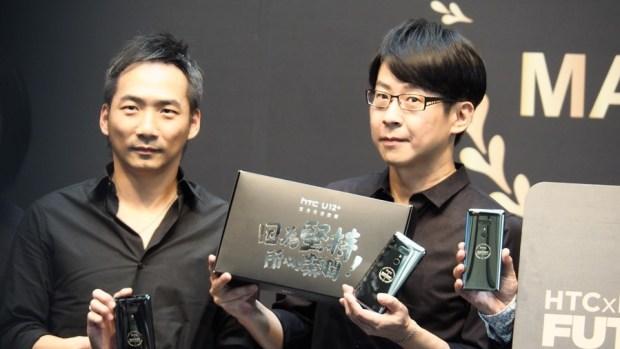 HTC 與五月天合作推出 《HTC U12+ 五月天限定版》手機,還有五迷專屬限量序號 7164442