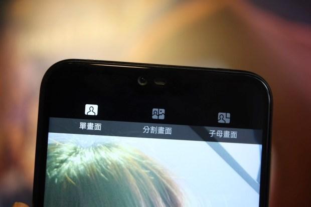 Nokia 6.1 Plus 雙攝同錄+經典不敗「香蕉機」 登台上市 IMG_1335
