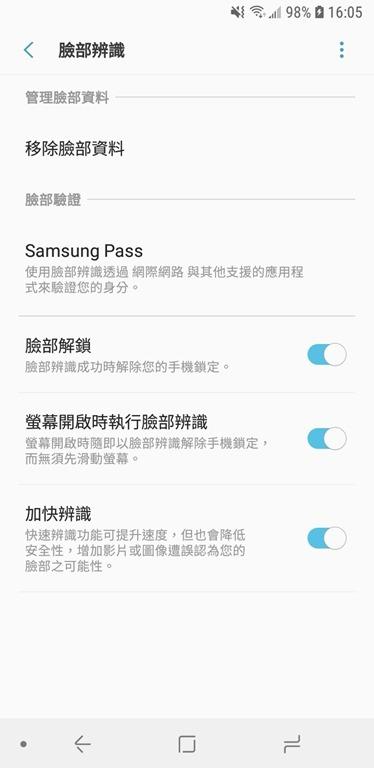 八千不到即可擁有,玩美自拍、超大全螢幕、高 CP 值的 Samsung Galaxy J6 Screenshot_20180629-160544_Settings