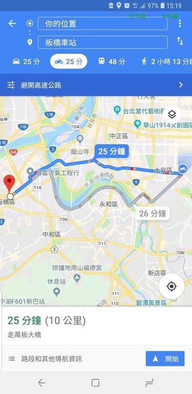 機車族有福了!Google Maps 機車導航模式終於來了! Screenshot_20180717-151927_Maps
