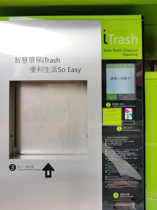 iTrash 讓你不用再追垃圾車,邁向智慧城市 20180809_122455