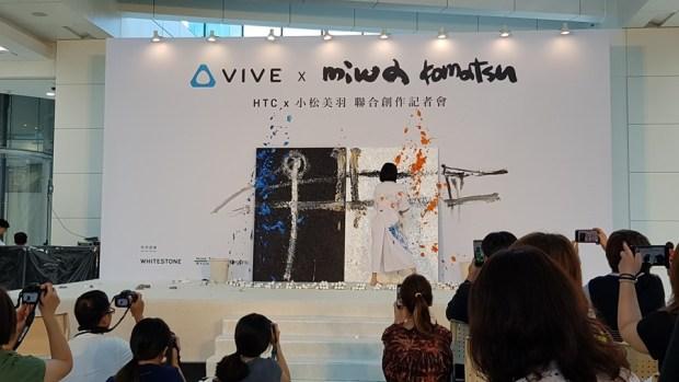 HTC 跨界攜手日本藝術家小松美羽創造 VR 新境界 20180822_113728
